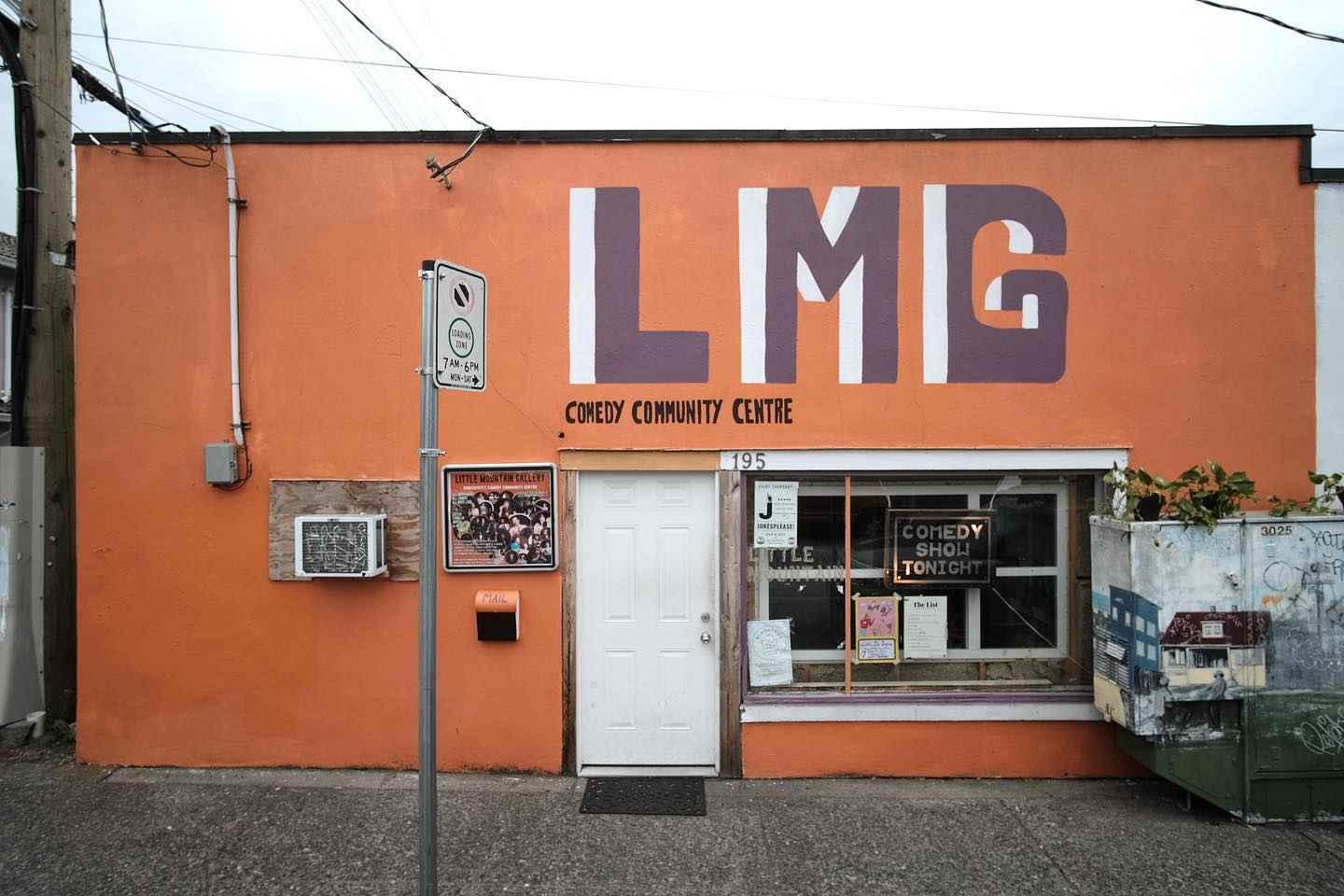 Little Mountain Gallery Exterior